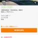 札幌の新築